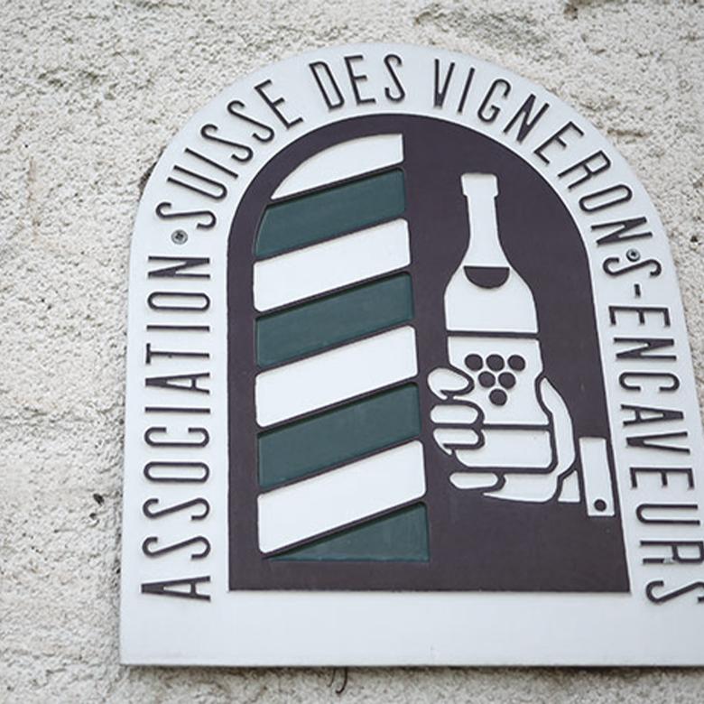 association-suisse-des-vignerons-encaveurs-domaine-maison-blanche-suisse-wine